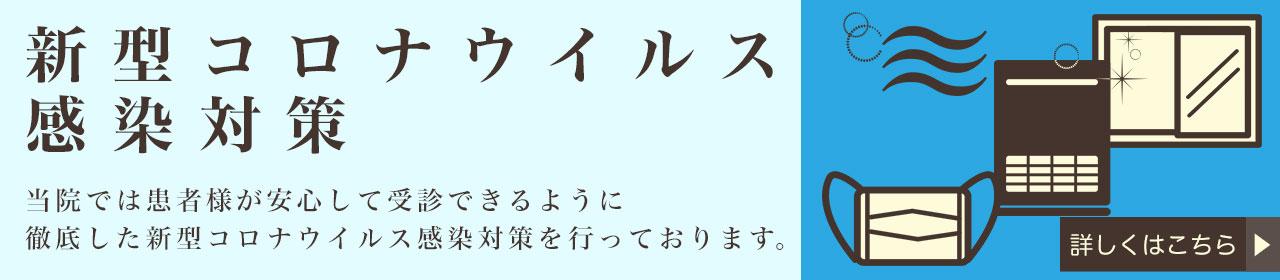 市立 病院 コロナ 小田原